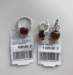 Earrings and ring silver + amber
