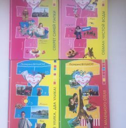 A series of children's detectives