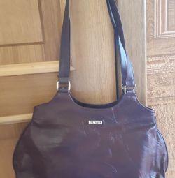 Τσάντα (δωρεάν)