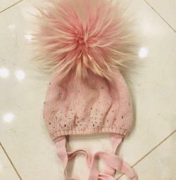 Καπέλο Joli Bebe