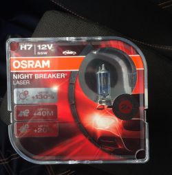 "Автолампы ""Osram Night Breaker LASER"" H7 +130 %"
