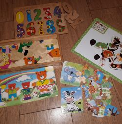 Wooden educational games
