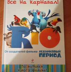 Book for children