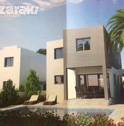 House 4 bedrooms. Kalithea