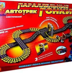 Autotrack, 590 cm track + 2 cars 2 lanes, 0817