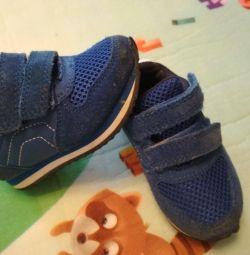 Sneakers nb NEXT