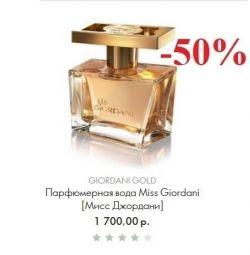 Parfümeri Bayan Giordani su