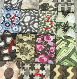 Blankets 350r urgently order I collect. Tomorrow will be