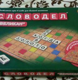 Big word game