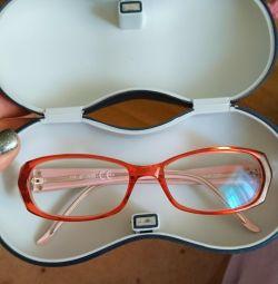 Gözlük Çerçeveleri Sadece Cavalli
