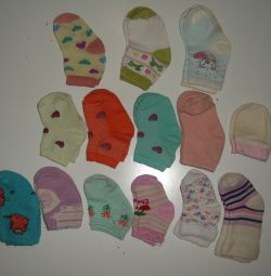 Socks for children, non-scratch