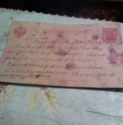 Scrisoare deschisă până în 1917