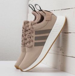 Sneakers Adidas NMD R2 Trace Khaki