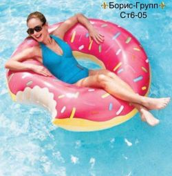 Inflatable Donut, new