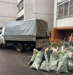 Gazela, dispozitivele de mutare (eliminarea gunoiului, demolarea clădirilor)