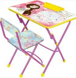 Furniture set Nick KU2 Princess new