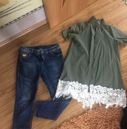 Jeans and tunic