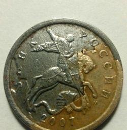 Moneda 50 de copeici