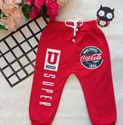 New children's pants
