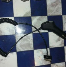 Gerffins car charger iphone 4