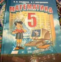 Математика підручник 5 клас
