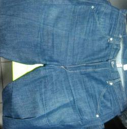 Jeans erkek Levis