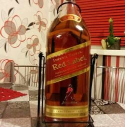 Бутылка 4.5 л