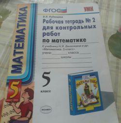 A new notebook by Math.