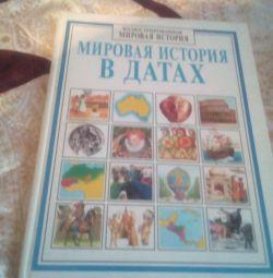 Encyclopedia. World history in dates