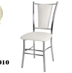 Chrome chairs at affordable prices in the Crimea.