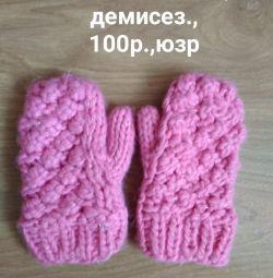 Mittens, socks, scarves