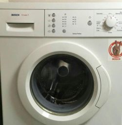 Washing machine bu