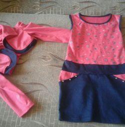 Платье и болеро 5-6 лет