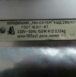 Ψυγείο Minsk