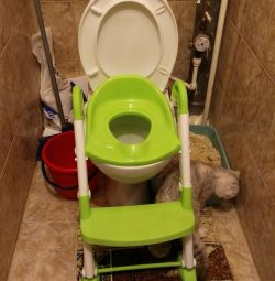New! Pot transformer / nozzle on the toilet 3 in 1