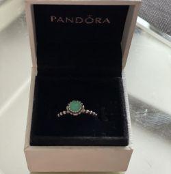 Pandora Ring 16.5 - Silver