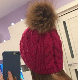 Hat with natural pompom FOX