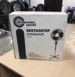 Floor fan great price