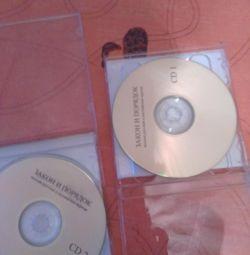 3 disk için CD fiyatı. Hukuk ve Sipariş