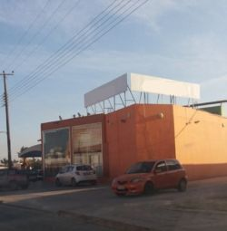 Frenaros, Gazimağusa Süpermarket