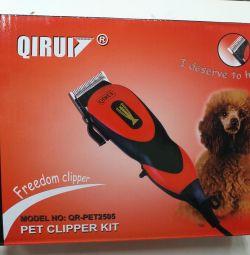Νέος σκύλος Clipper.🐕