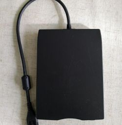 USB floppy disk