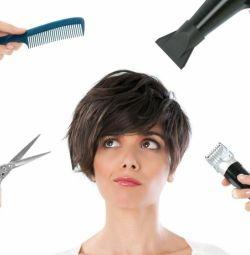 Женский мастер парикмахер