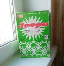 Praf de spălat Astra URSS