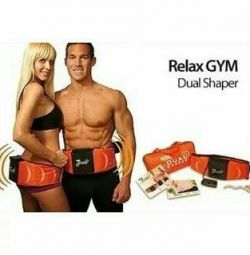 Exercise device Dual Shaper