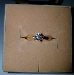 Кольцо с бриллиантом. Золото 585 проба