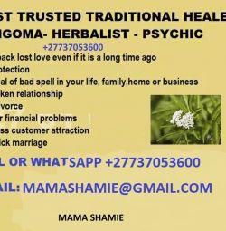 Παραδοσιακός θεραπευτής / Sangoma +27737053600