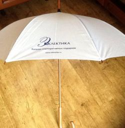 Η ομπρέλα είναι μεγάλη.
