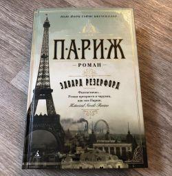 Ciltli kitapta yeni kitap