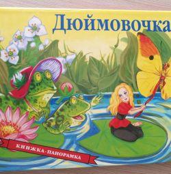 Thumbelina, carte 3D, format A4